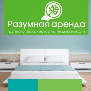 Аренда квартир и офисов Первоуральска
