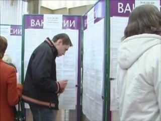 Центры занятости Первоуральска