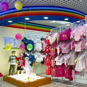 Детские магазины Первоуральска