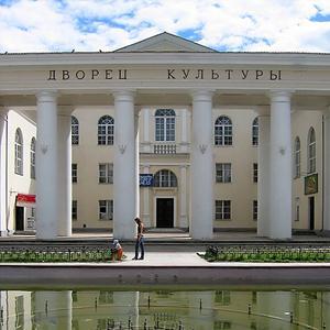 Дворцы и дома культуры Первоуральска