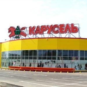 Гипермаркеты Первоуральска