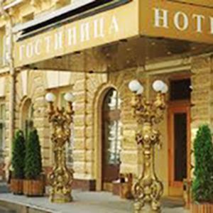 Гостиницы Первоуральска
