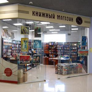 Книжные магазины Первоуральска