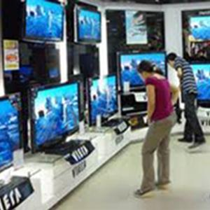 Магазины электроники Первоуральска