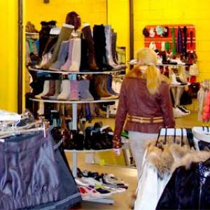 Магазины одежды и обуви Первоуральска