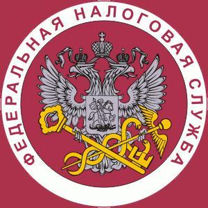 Налоговые инспекции, службы Первоуральска
