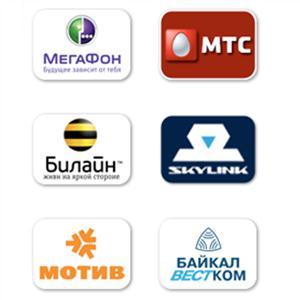Операторы сотовой связи Первоуральска