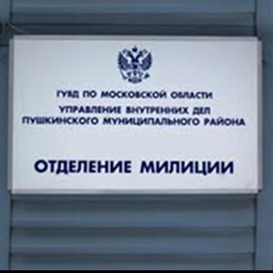Отделения полиции Первоуральска