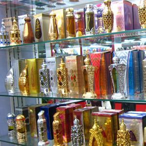 Парфюмерные магазины Первоуральска