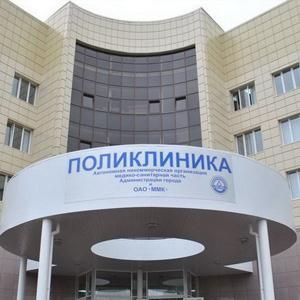 Поликлиники Первоуральска