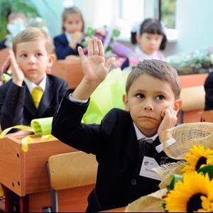 Школы Первоуральска