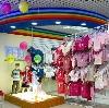 Детские магазины в Первоуральске