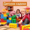 Детские сады в Первоуральске