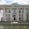 Дворцы и дома культуры в Первоуральске