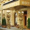 Гостиницы в Первоуральске