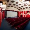 Кинотеатры в Первоуральске