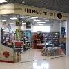 Книжные магазины в Первоуральске