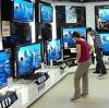 Магазины электроники в Первоуральске