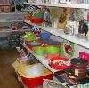 Магазины хозтоваров в Первоуральске