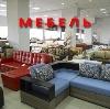 Магазины мебели в Первоуральске