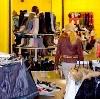 Магазины одежды и обуви в Первоуральске