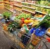 Магазины продуктов в Первоуральске