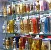 Парфюмерные магазины в Первоуральске