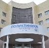 Поликлиники в Первоуральске