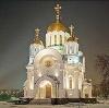 Религиозные учреждения в Первоуральске