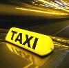 Такси в Первоуральске