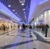 Торговые центры в Первоуральске