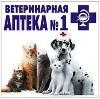 Ветеринарные аптеки в Первоуральске