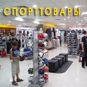 Спортивные магазины Первоуральска