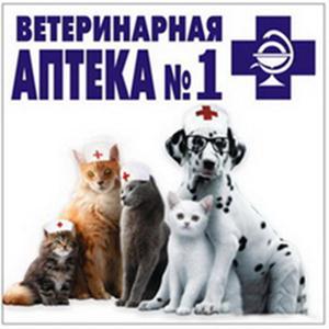 Ветеринарные аптеки Первоуральска