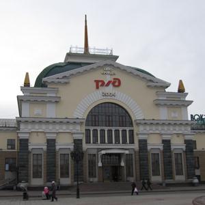 Железнодорожные вокзалы Первоуральска